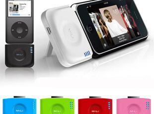 哈里通正品MiLi mimi touch iPhone4/4s外置电池 充电宝 移动电源,数码周边,
