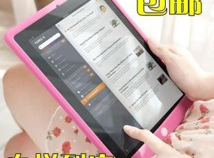 ipad2 保护套 可爱 new pad3 保护壳 背壳 韩国 聪明豆 硅胶 配件,数码周边,