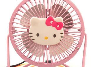 hello kitty USB风扇台式小风扇 迷你全金属USB电动风扇,数码周边,