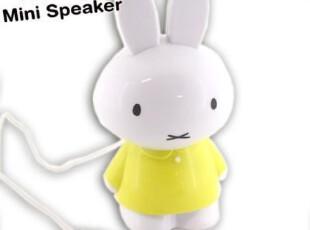 上海现货 日本直送 米菲 miffy 可爱 迷你 扩音器 喇叭 黄,数码周边,