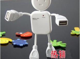小人形 USB扩展HUB usb2.0 一拖四 分线器 usb分线器 72g,数码周边,