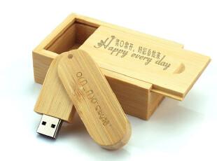 定制刻字U盘 DIY优盘 创意情人节礼物送女生 8gu盘8g正品特价包邮,数码周边,