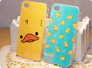 iphone 44s 小清新 多款童话可爱小鸭子情侣手机壳保护壳彩绘壳,数码周边,