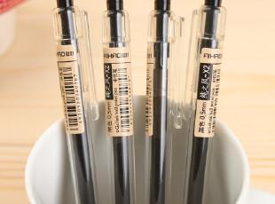 伊凡●爱好文具 纯之风 0.5mm 黑色 按动中性笔 水笔/专配替芯,文具,