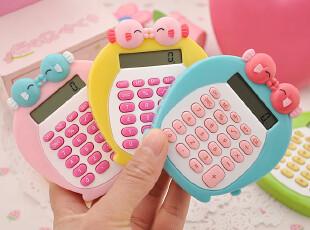 创意韩国文具 亲吻鱼 可爱糖果色 接吻鱼计算器 8位显示 迷你50g,文具,