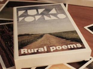 mo盒装复古明信片-牧野的诗,文具,