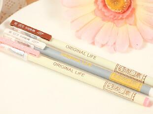 伊凡●晨光文具 简约时尚 生活原素 0.35mm 中性笔 水笔 3款,文具,