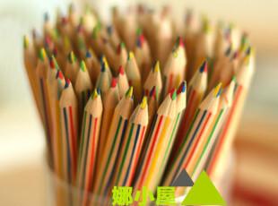 【满39包邮】韩国文具 娜小屋 4色笔芯 彩色铅笔 超细4色彩铅,文具,