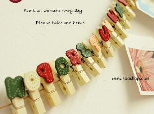 zaa杂啊 创意字母木夹子 木头照片可爱韩国文具批发 14枚入附麻绳,文具,