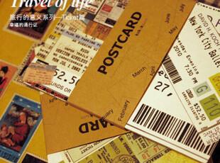 票●travel of life旅行的意义明信片}Ticket篇{幸福的通行证,文具,
