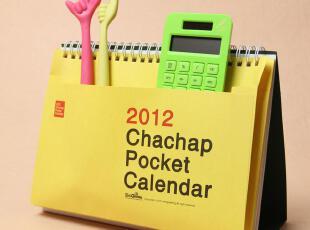 日韩国文具 韩版 简约 创意 带信封 2012年 日历 桌面小台历,文具,