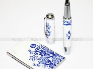 青花瓷笔+名片盒套装商务礼品 送客户老公生日/新年礼品,文具,