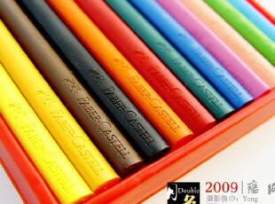 12色入 三角可擦蜡笔 盒装赠橡皮+削笔刀【辉柏嘉】日记涂鸦必备,文具,
