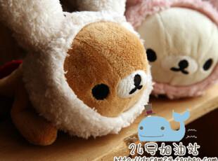 日本SAN-X Rilakkuma 轻松熊 可爱兔宝宝 变兔头 毛绒笔袋 化妆袋,文具,