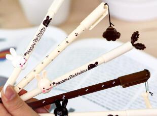 [特]安安家 日韩国文具 兔兔 骨头挂件0.38mm黑色中性笔 水笔G101,文具,