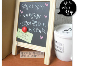 韩式单面留言板/写字板/儿童黑板/画板/便签板/送板擦和粉笔,文具,