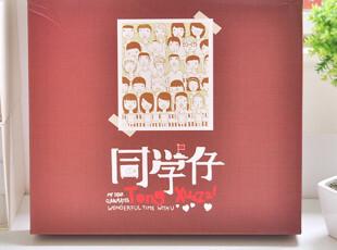 Apple韩国文具 同学仔 韩版 创意可爱 盒装款 复古同学录 纪念册,文具,