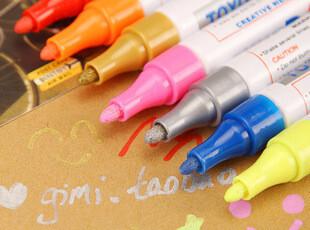 生活糖果 48包邮 DIY文具 TOYO东洋正品 万用超炫油漆笔 记号笔,文具,