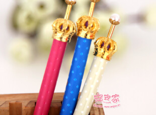 安安家 韩国款可爱创意 文具 时尚 公主风皇冠 圆珠笔G204,文具,