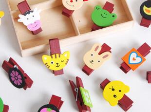 幸福市集★创意木制文具 木制彩绘卡通动物 小夹子 1套6个 大号,文具,