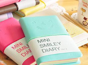 韩国文具 时尚 创意 笑脸记事本 绑带笔记本子 学生礼物礼品包邮,文具,