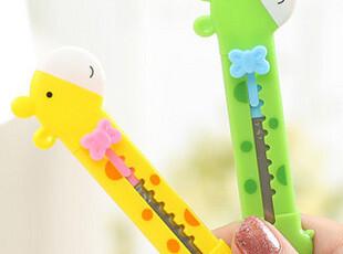 生活糖果 48包邮 高品质文具 可爱卡通 长颈鹿造型 美工刀,文具,