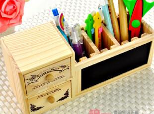 韩国文具 超特价 创意 复古多功能 木质笔筒 黑板 办公用品,文具,