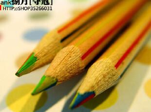 【特价不包邮】 台湾●奇异の彩虹铅笔 4色合1 - RAINBOW COLOR,文具,