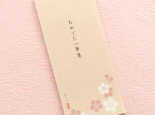日本进口 和风一笔笺/信纸 春の一筆箋 樱花,文具,