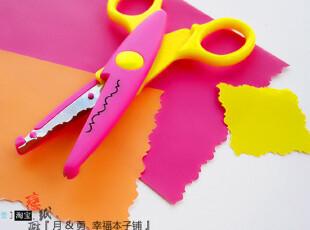 ^3^我耐大花边边 { 花边剪刀}  DIY手工装饰,文具,