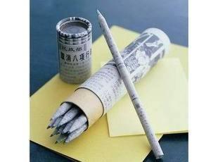 环保纸质报纸铅笔 HB 素描笔 环保办公用品 文具~,文具,