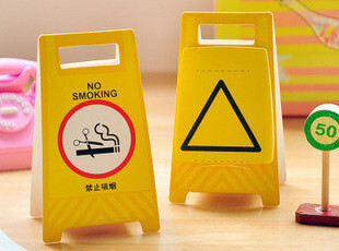 警示路牌 创意N次贴,文具,