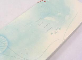 """丽品坊/联华""""海深深藍""""110入信纸本/便签本/信箋紙0.217kg,文具,"""