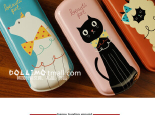 Dollimo|韩国进口文具 马戏团故事 可爱 铅笔盒 文具盒,文具,
