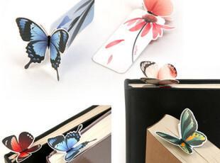 C149 韩国人气文具 韩版可爱蝴蝶书签 精致礼物书签 动物书签 6g,文具,
