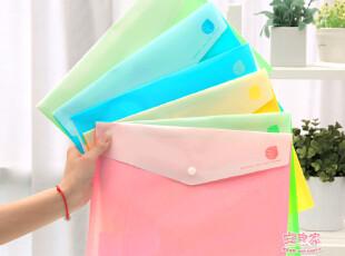 安安家★韩国 纯色 纽扣式 半透明 文件袋 文件夹 档案袋 H103,文具,