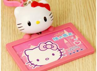 贝贝兔♥HELLO KITTY 伸缩 弹力 月票夹/卡夹/公交卡夹/证件夹,文具,