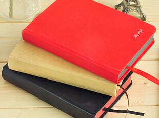 《晚安 世界》 简约纯色 涂鸦日记本 字典本,文具,