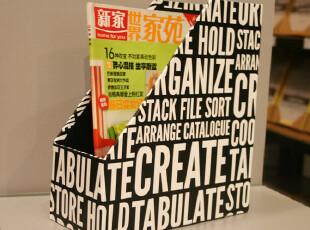 Fers'正版淘宝独家超厚纸板文件桶/杂志桶/杂志架/书报架/收纳桶,文具,