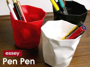 丹麦Essey Pen Pen笔筒/文具收纳筒 三色可选 无包装盒,文具,