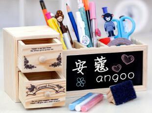 安蔻★多功能留言黑板抽屉式木质插槽笔筒 送小黑板擦和粉笔 M223,文具,