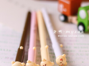 zaa杂啊 可爱小清新超萌表情小熊中性笔 4色可选 0.38黑笔芯水笔,文具,