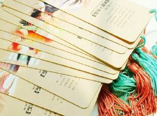 北京万鹏|X131-创意礼品|书签|卡片|红楼梦金陵十二钗卡|12张/套,文具,
