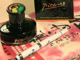 墨水情怀 毕加索钢笔 精制黑蓝色墨水 钢笔墨水 非碳素 50ml,文具,