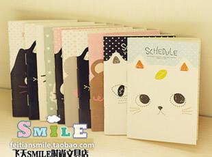 新款 日韩国文具 可爱 创意 嘟嘟仔卡通笔记本 记事本 随记本 W52,文具,