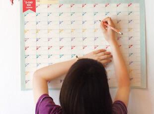 三金冠 创意文具 倒计100天工作学习计划表/奋斗100天目标表 B644,文具,