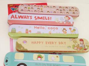 韩国文具 彩色 卡通 可爱 mini 笔盒 文具盒 马口铁 韩版 小笔盒,文具,