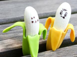 幸福市集★日韩创意文具 迷你剥皮 逼真香蕉造型 橡皮擦 2个装,文具,