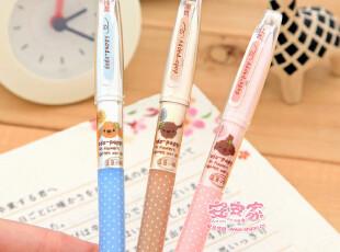 日韩国文具 时尚创意 可爱 0.5mm中性笔 黑/蓝/红 F102,文具,
