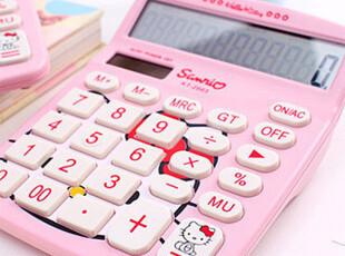 韩国太阳能时尚迷你多位数好看可爱Hello Kitty粉色计算器79包邮,文具,